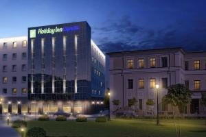 Отель Holiday Inn Express, г. Воронеж